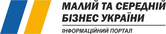 Малий та середній бізнес України